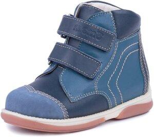 Memo Karat Boys' Ankle Support AFO Corrective & Diagnostic Boot